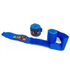 Бинты боксерские профессиональные AIBA VELO 4080-4,5 (4,5м) синие