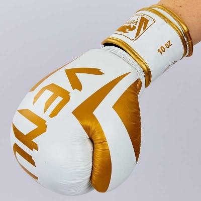 Купить Перчатки боксерские кожаные VENUM ELITE VL-8291-W белый-золотой