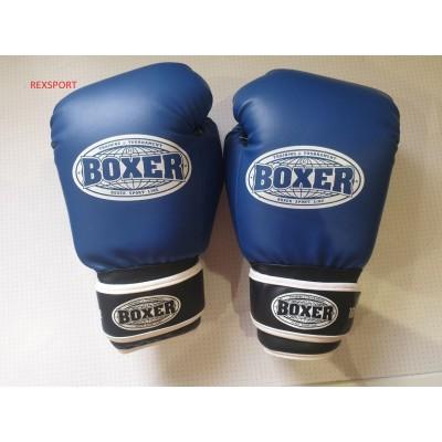 Перчатки боксерские BOXER Elit 10oz кожвинил