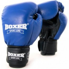 Боксерские перчатки Boxer (кожа) синие