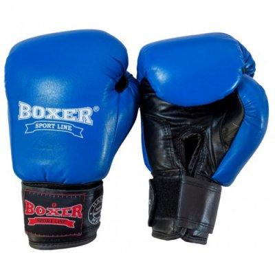 Купить Перчатки боксерские Boxer Элит кожа