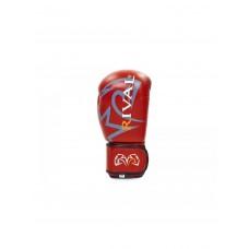 Перчатки боксерские кожаные на липучке RIVAL MA-3307-BR коричневые